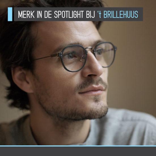 Merk in de spotlight: Pro Design